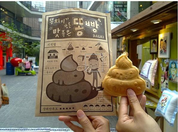 Bánh hình phân khá phổ biến ở Hàn Quốc