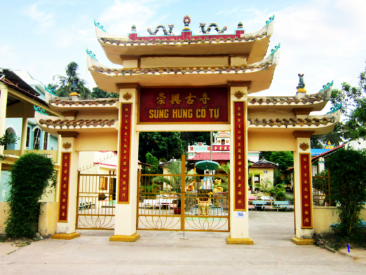Chùa Sùng Hưng Cổ Tự Phú Quốc